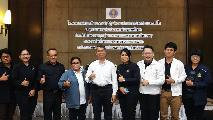 http://www.rmutto.ac.th/small_photo/29194โครงการ TO BR NUMBER ONE 2560 (2)picture.jpg